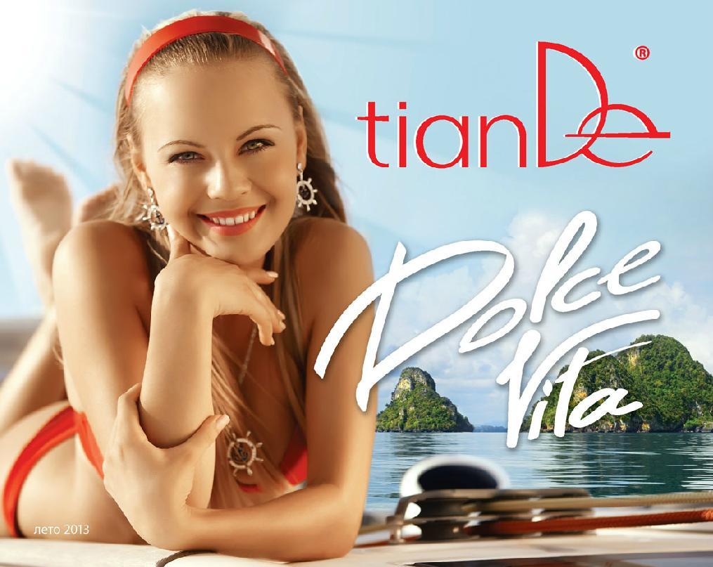 Летний каталог TianDe 2013